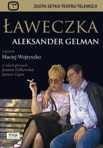 ławeczka - aleksander gelman, janusz gajos, joanna żółkiewska